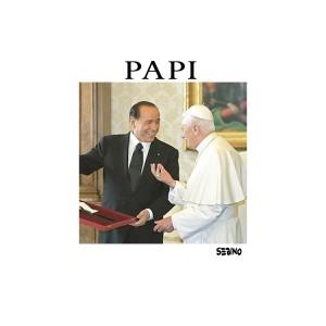 papi_1.jpg