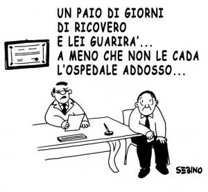ospedale-agrigento_2.jpg