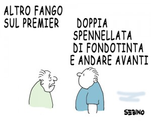 altro-fango_1.jpg
