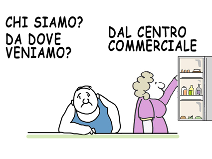 centro-commerciale.jpg